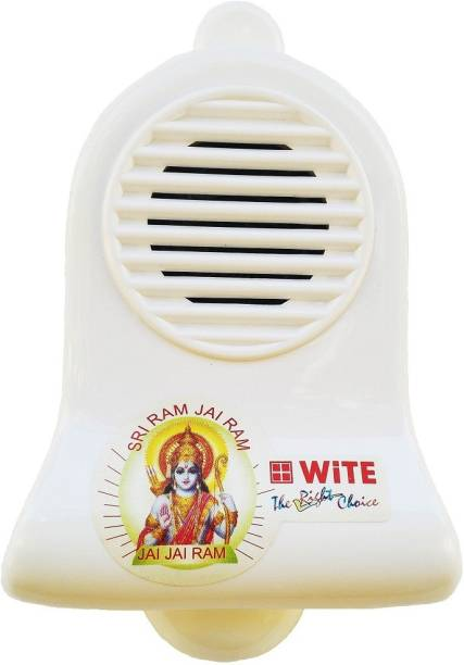 WiTE The Right Choice - Real - SRI RAM Mantra Electronic Door Bell (4 Tunes) - Glossy Finish - Special Temple Bell Shape - Wired Door Chime