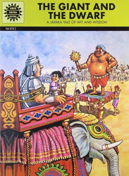 Amar Chitra Katha Books - Buy Amar Chitra Katha Books Online
