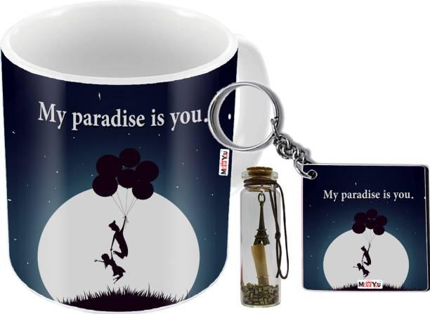 ME&YOU Mug, Keychain, Message Pills Gift Set