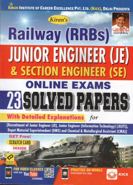 Railway RRBs Junior Engineer (JE) & Section Engineer (SE) Online Exams 23 Solved Papers