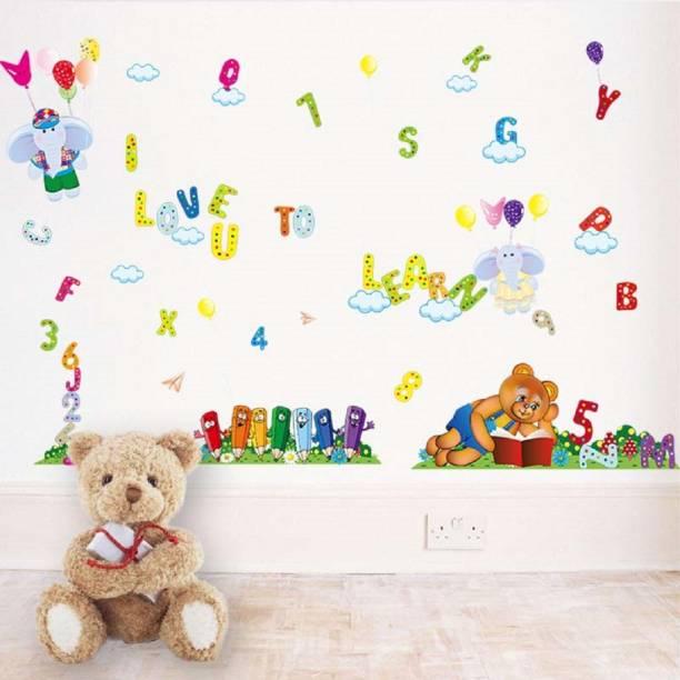 Jaamsoroyals Large Kids Wall Sticker