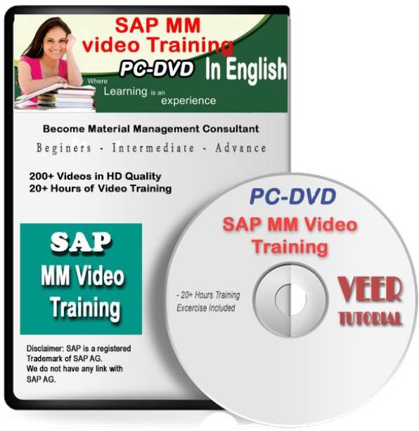 veertutorial Learn SAP MM Material Management Complete Video Training