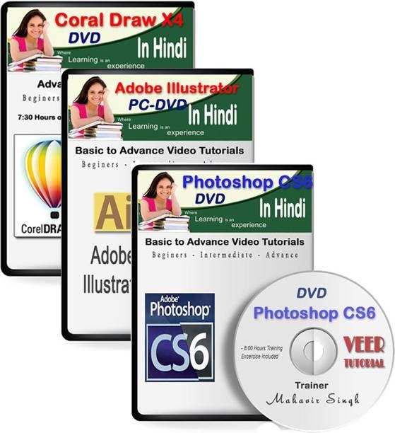 veertutorial learn Photoshop CS6 + CorelDraw + Adobe Illustrator Video Training