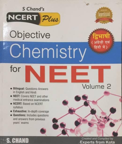 Objective Chemistry for NEET Volume 2