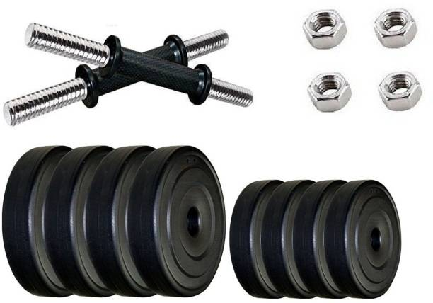 33ba1e4ac60 V22 Adjustable Dumbbell set with Fine Pvc Plates and Rods Adjustable  Dumbbell(20 Kgs.