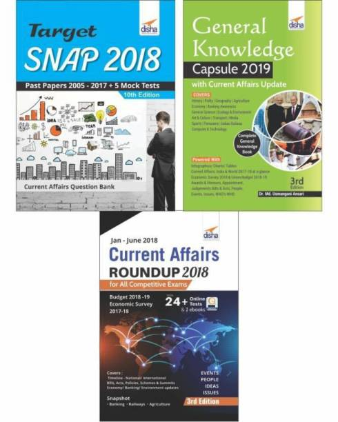 SNAP 2018 Simplified (13 yrs Past papers + 5 Mock Tests + General Knowledge/ Current Affairs) 7th Edition