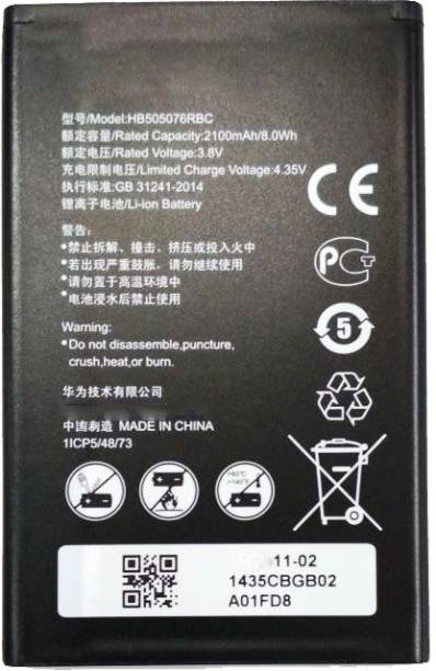 RJR Mobile Battery For  Huawei Ascend Y600 G606 G610 G610S G700 716