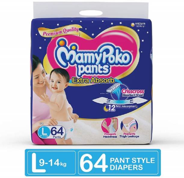 MamyPoko Pants Extra Absorb Diaper, Large (Pack of 64) - L