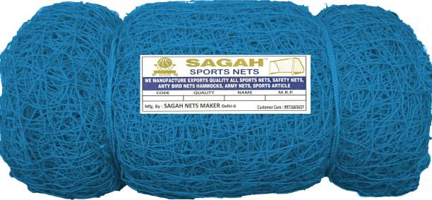 Sagah 10x10 Feet Practice Cricket Net