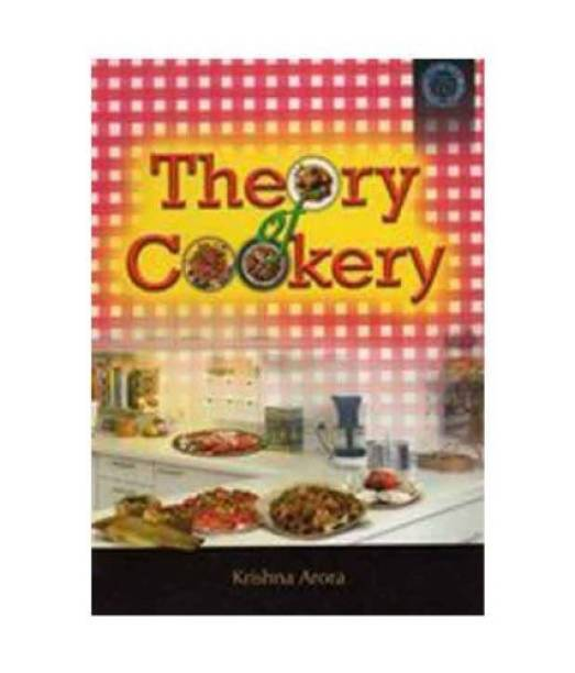 Theory Of Cookery Paperback – 2008