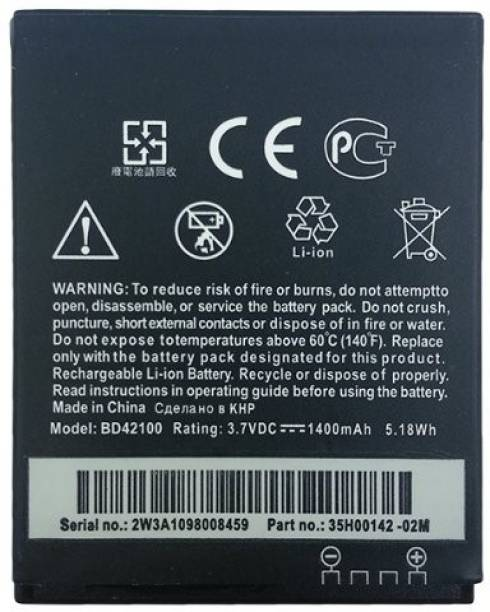 Pacificdeals Mobile Battery For  HTC MyTouch 4G HD ( BD42100 ) - 1400mAH