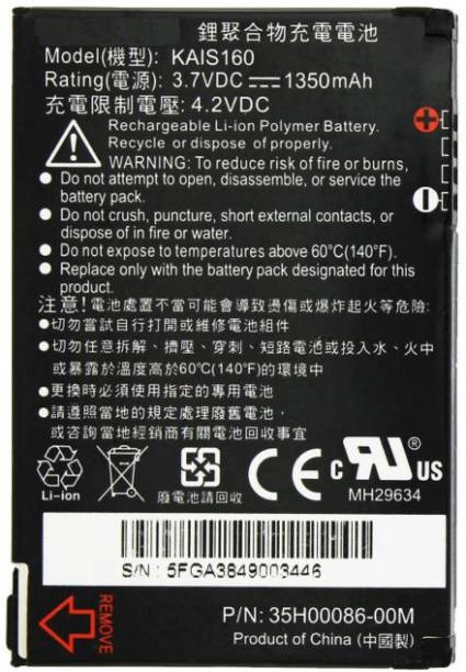 Pacificdeals Mobile Battery For  HTC TYTN II ( KAIS160 )