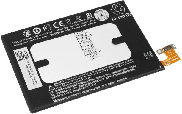 Pacificdeals Mobile Battery For  HTC One M7 ( BN07100 ) - 2300mAH