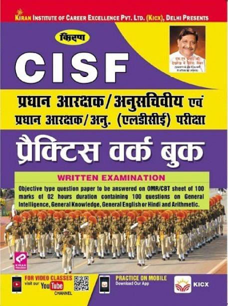 a13c59b57a9 Pratiyogita Kiran Books - Buy Pratiyogita Kiran Books Online at Best ...