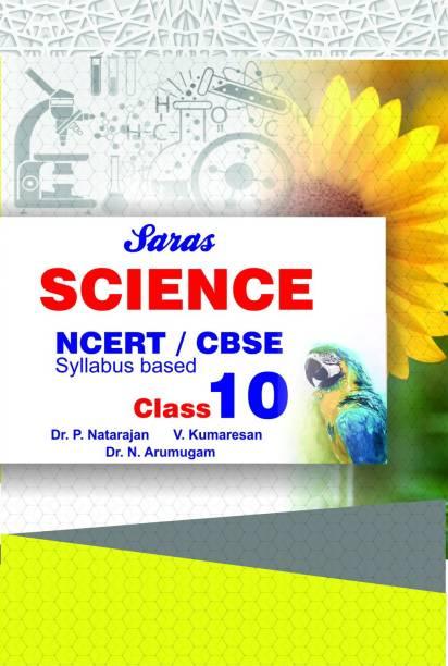 10th Science - NCERT / CBSE