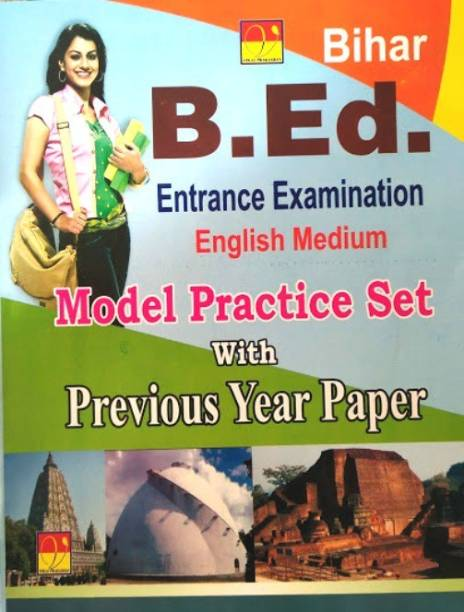 Bihar Bed Entrance Examination English Medium Model Practice Set With Previous Year Paper