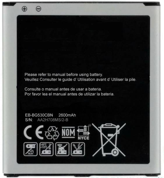Grand Cell Mobile Battery For  Samsung Galaxy Grand Prime