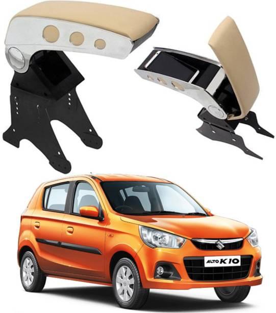 Oshotto Dual Tone Car Armrest Console Beige & Chrome NSKU-5521 Car Armrest