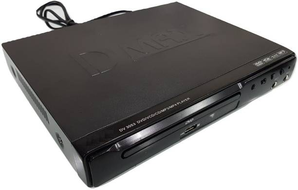 IBS DV 3053 USB MP3 MP4 MPEG HDMI DVD PLAYER COMPATIBLE WITH DVD VCD CD DVCD LED DISPLAY 2.5 inch DVD Player
