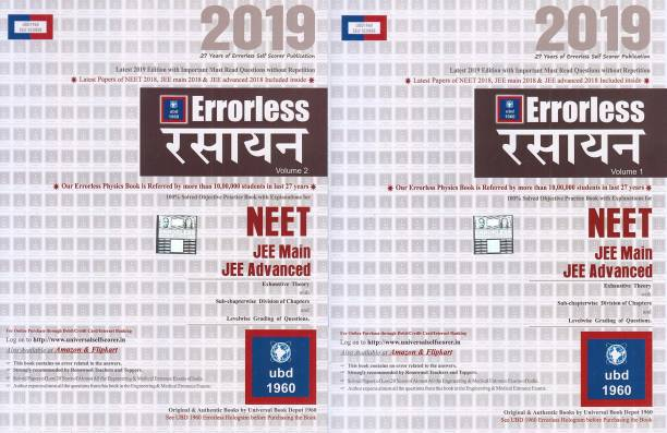 Errorless Chemistry In HINDI MEDIUM(Errorless RASAYAN VIGYAN) (Universal Self Scorer) For Neet, Jee Main, Jee Advanced Books (Set Of 2 Volume) 2019 Edition By Universal Book IN HINDI MEDIUM