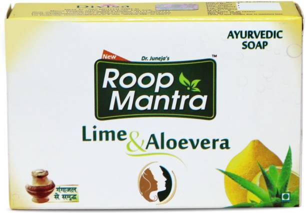 Roop Mantra Lime & Aloevera Soap 100 gm, Pack of 4 (Ayurvedic Soap for Men & Women, Protects skin from Blemishes & Boils, Bath Soap)