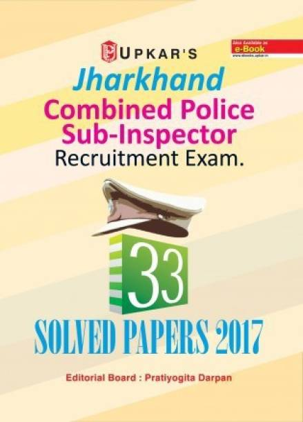 Jharkhand Combined Police Sub-Inspector Recruitment Exam. Solved Papers 2017