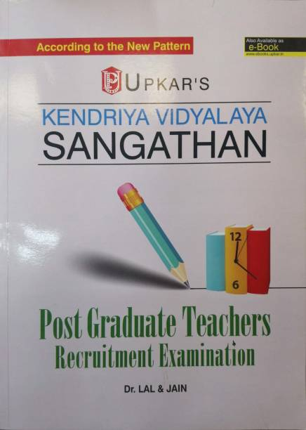 Kvspgt Kendriya Vidyalaya Sangathan Post Graduate Teachers Preliminary Exam.