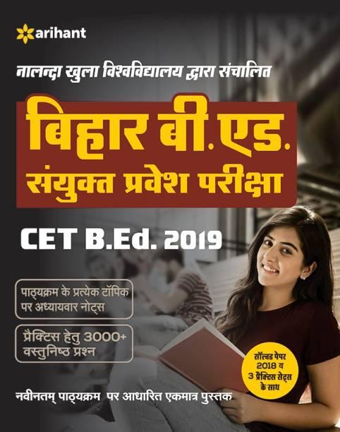 Bihar B.ed Sayukt Pravesh Pariksha CET B.ed 2019