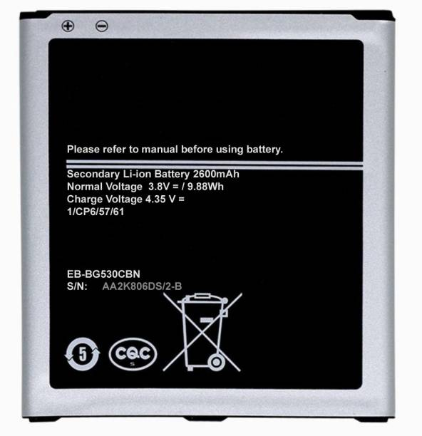 Grand Cell Mobile Battery For  Samsung Galaxy Grand Prime SM-G530H | SM-G530HZADINS/INU