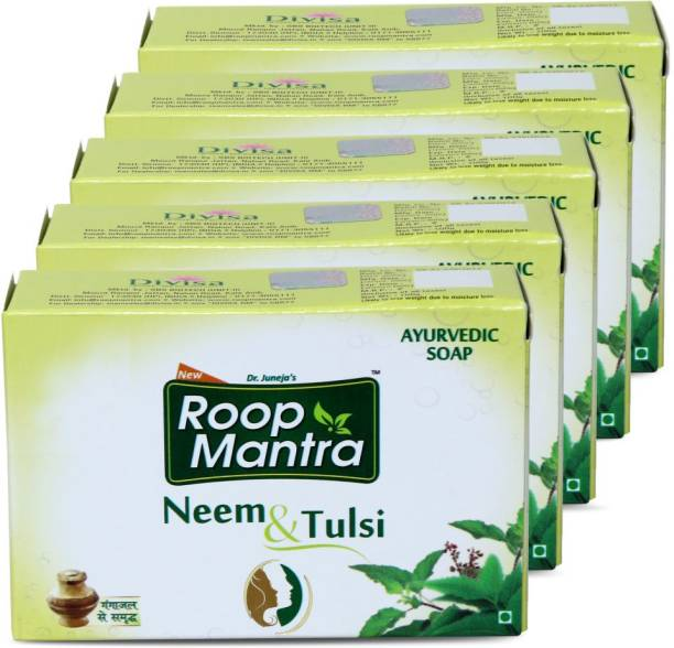 Roop Mantra Neem & Tulsi Soap 100 gm, Pack of 5 (Ayurvedic Soap for Men & Women, Protects skin from Blemishes & Boils, Bath Soap)