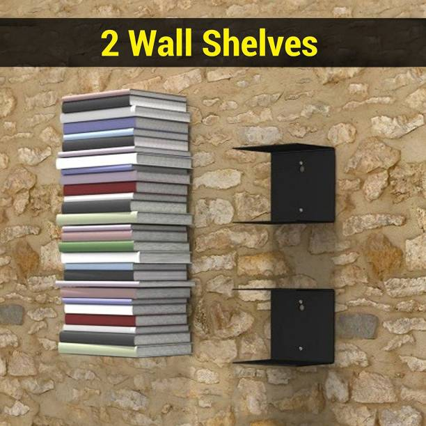 Heaven Decor Book Shelf Wall Mounted Heavy Duty Metal Invisible Book Shelves 2 Piece Per Pack (Made in India) Brown Metal Close Book Shelf