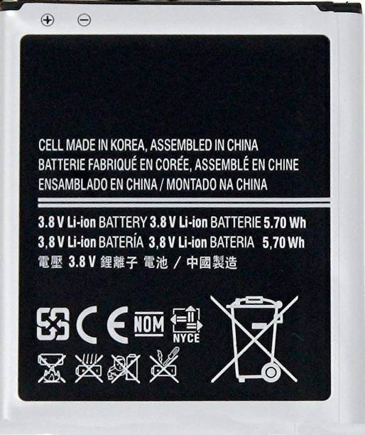 Grand Cell Mobile Battery For  Samsung Galaxy Grand Prime (2016)