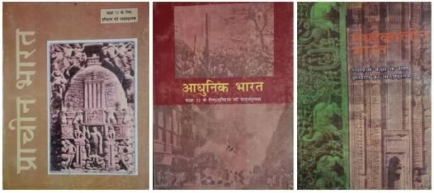 Old Ncert Hindi Medium Praacheen Bharat Aadhunik Bharat , Madhyakaalin ( K Chandan Gupta ) Ancient India Modern India Medieval India
