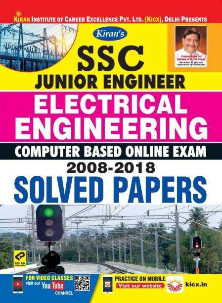 Kiran's Ssc Junior Engineer Electrical 2008- 2018 Solved Paper-English Total 19 Solved Papers ---English