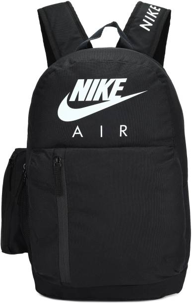 Online In Best India Prices Nike Backpacks At Buy L453AjR