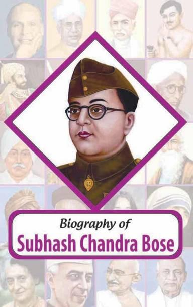 Biography S.C. Bose 2021 Edition