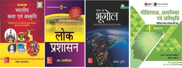 UPSc/IAS Combo,Bhartiya Kala Avam Sanskriti By Nitin Singhania, Lok Prasasan By M Laxmikant, Bharat Ka Bhugol By Majid Hussain And Neetishastra, Satyanishtha Evam Abhivriti By G.Subba Rao And P.N Roy Chowdhury (Civil Seva Evam Rajya Civil Seva Pariksha Ke Liye Upyogi (UPSC,PSC,Hindi, Paperback) (Best Book For IAS,IPS,IFS,UPSC,PSC,Civil Services,UGC-Net) (M.Laxmikant,Nitin Singhania,Majid Hussain,G Subba Rao)
