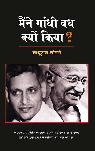 Biographies And Autobiographies - Buy Biographies And