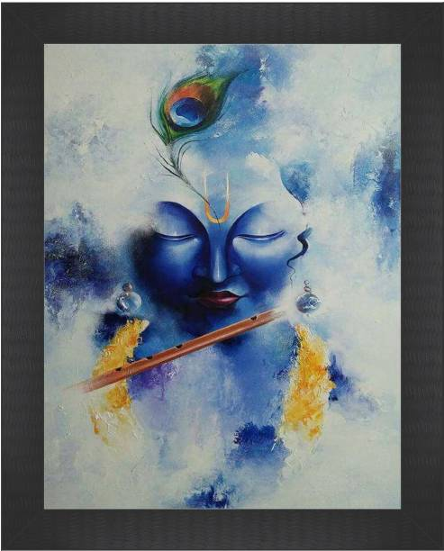 Perfect God Modern art Canvas 13.5 inch x 10.5 inch Painting