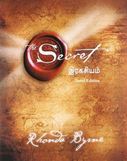 Secret ( Tamil )