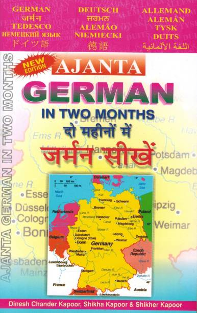 Ajanta German in Two Months - Learn German in Two Months