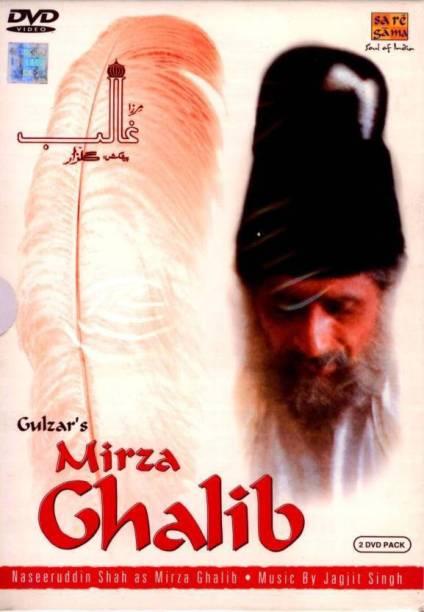 MIRZA GHALIB - GULZAR TV SERIAL