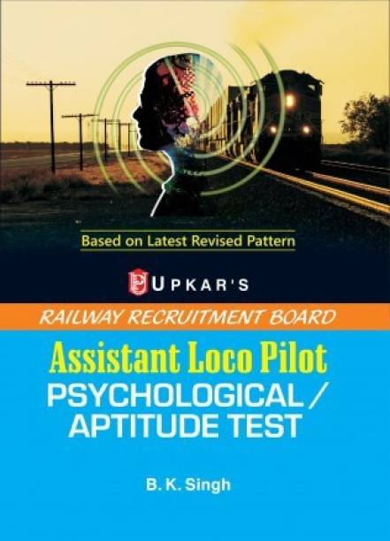 Railway Recruitment Board Assistant Loco Pilot Psychological/Aptitude Test