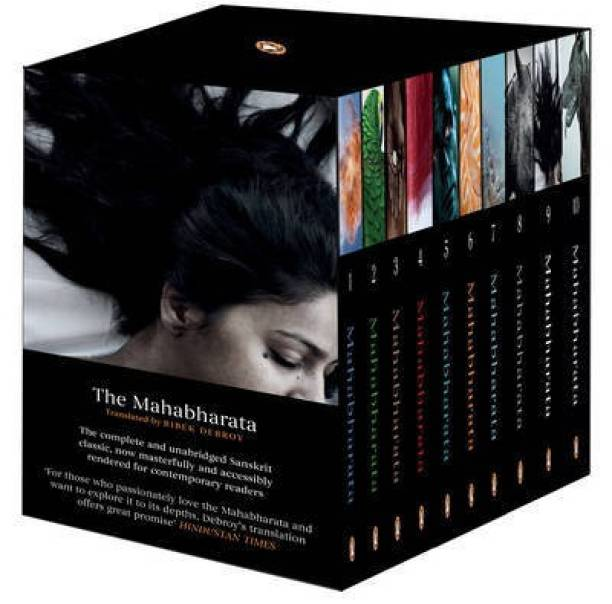 The Mahabharata (Box Set)