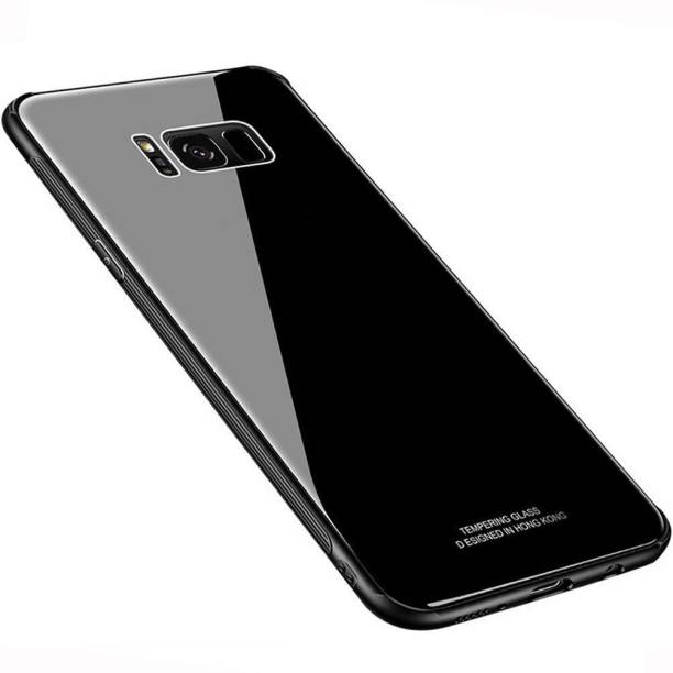 MPE Back Cover for Samsung Galaxy S8