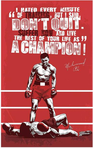 Muhammad Ali Motivational and Inspirational Poster for Room Paper Print