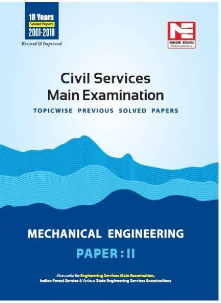 Civil Services Mains Exam Mechanical Engineering Solved Papers