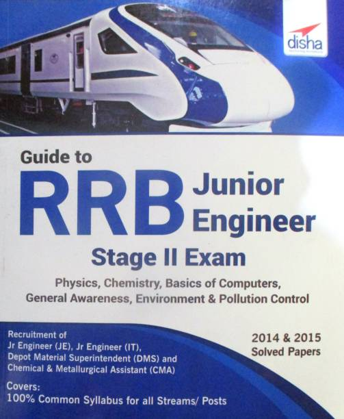 Guide to Rrb Junior Engineer Stage II Exam