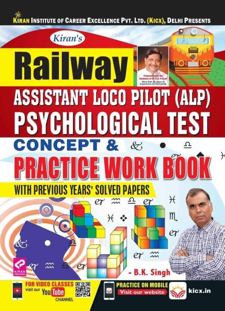 "Kiran'srailway Assistant Loco Pilot (Alp) Psychological Test Concept & Practice Work Book €""english"