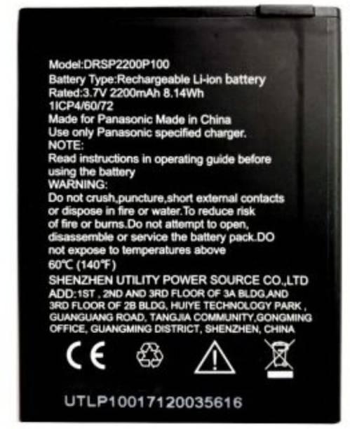 RJR Mobile Battery For  Panasonic P100 DRSP2200P100 Battery 2200 mAh